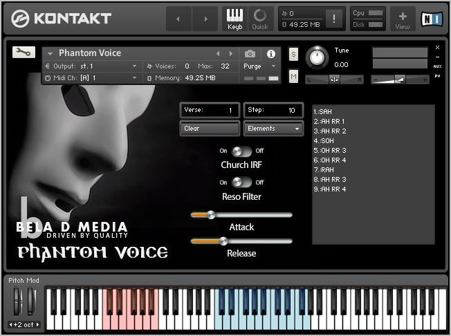 phantom-shot